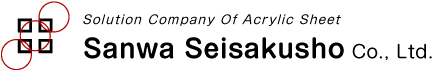 Sanwa Seisakusho Co., Ltd.| Acrylic Sheet Solutions Company